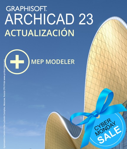 Archicad upgrade
